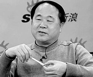 """""""莫言热""""席卷域名注册市场 莫言.中国域名遭遇抢注"""