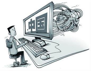 """"""".中国""""域名注册开放 几家欢喜几家忧"""
