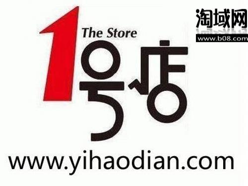 com,更换域名后将启用三字母域名yhd.com,相对老域名简单易记.