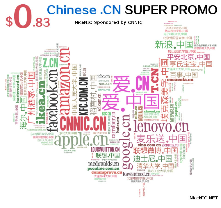 $0.83 Chinese .CN SUPER PROMO - NiceNIC Sponsored by CNNIC http://nicenic.net