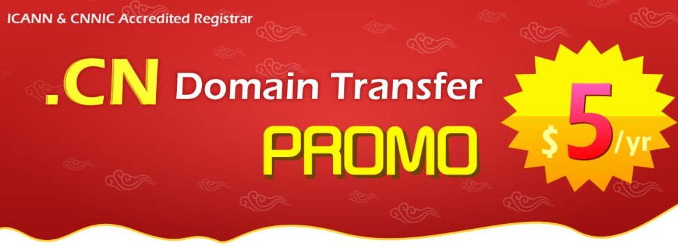 NiceNIC $5 .CN Domain Transfer PROMO End of 2013 - NiceNIC.NET