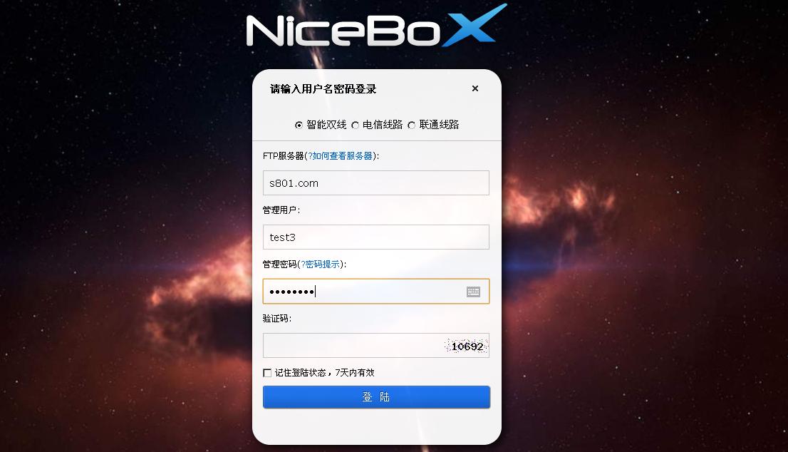 微网站开发系统