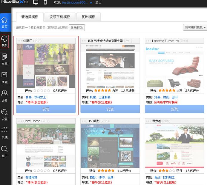 个人简历网站_如何建立个人网站