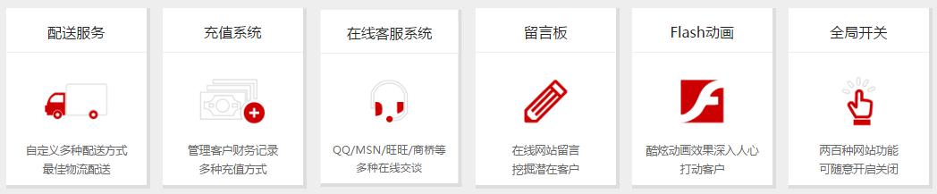【web做网站】有哪些免费的企业建站系统