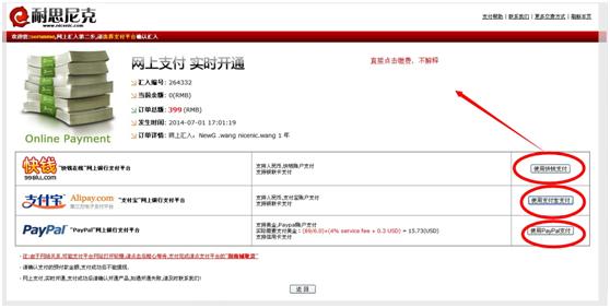免费企业网站源码_外贸网站源码免费_免费源码网站 (https://www.oilcn.net.cn/) 网站运营 第2张