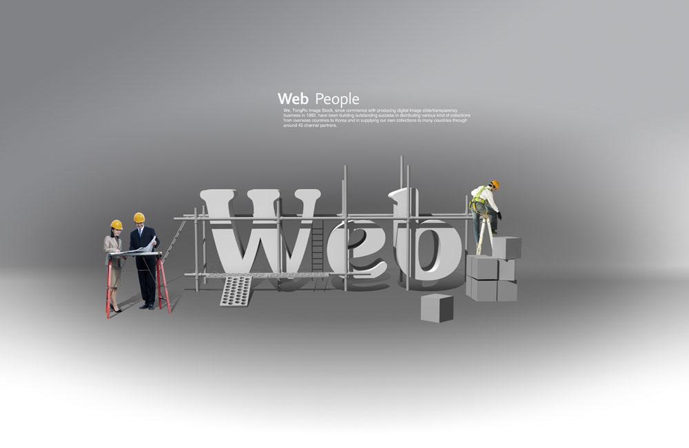 【建筑配件技术支持盘古建站】自助建站系统在企业营销型网站建设中的广泛应用