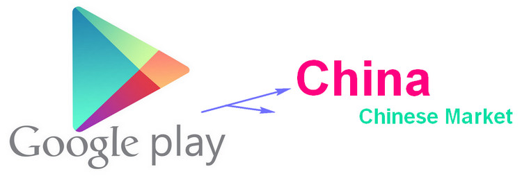 Google Returns to China with Google Play - www.nicenic.net