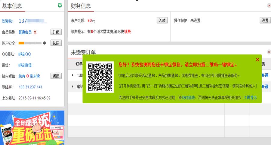 注册pw域名