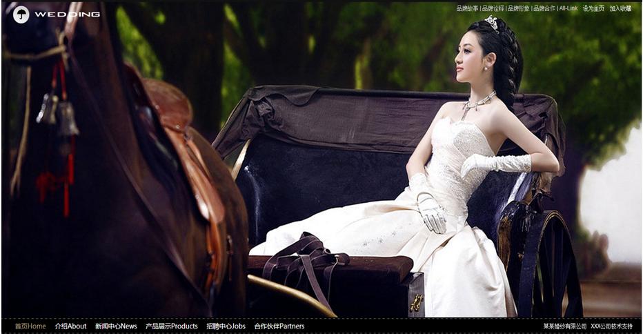 婚纱摄影网站模板