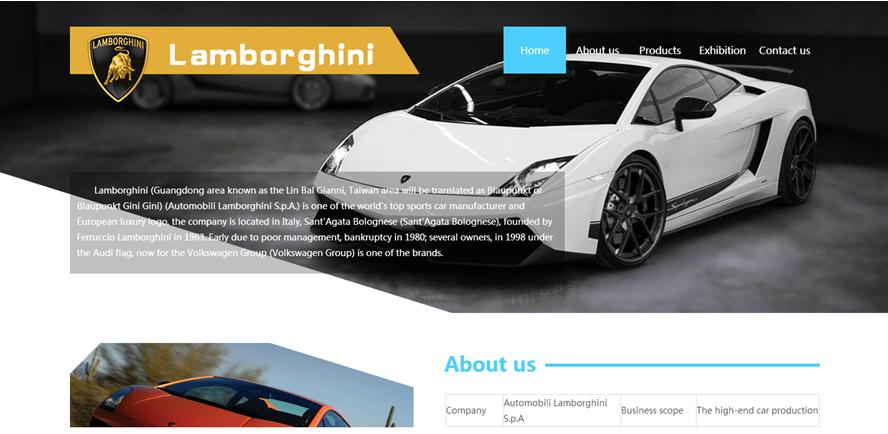 汽车英文网站模板