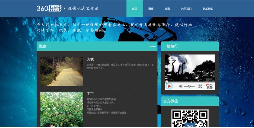 上千套精美的企业网站模板免费分享图片