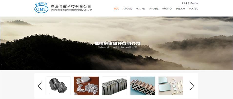 水墨画中国风网站模板