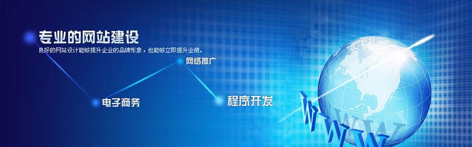专用汽车销售企业网站源码_汽车交易网站源码 (https://www.oilcn.net.cn/) 网站运营 第1张
