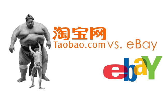 Learn From EBAY's Failure In Order To Succeed In The China Market