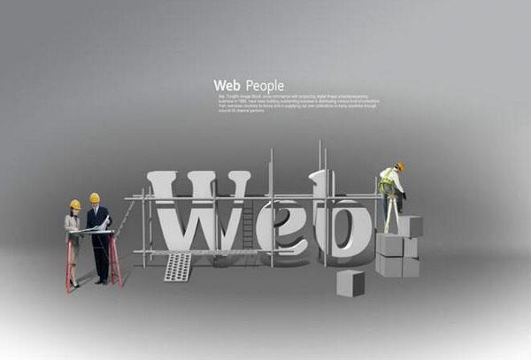 做网站用什么软件好
