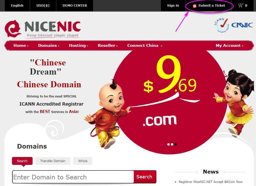 Registrar NiceNIC.NET Accept BitCoin Now