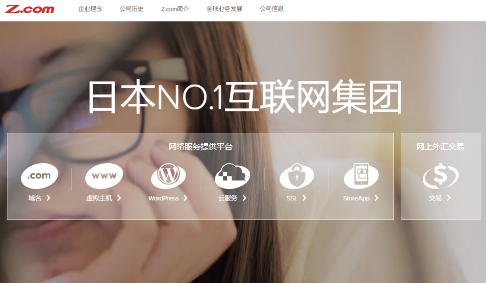 z.com网站