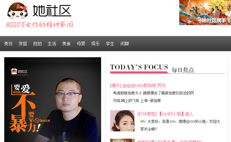 j.cn网站