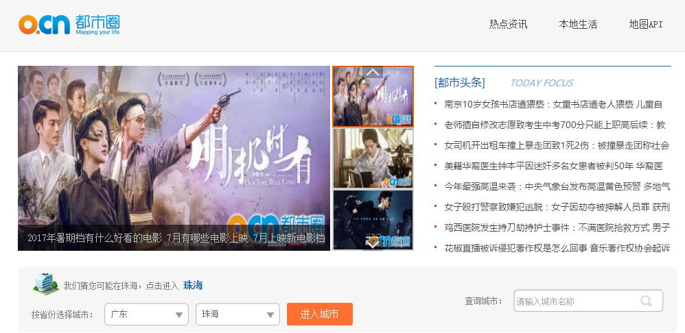 o.cn网站