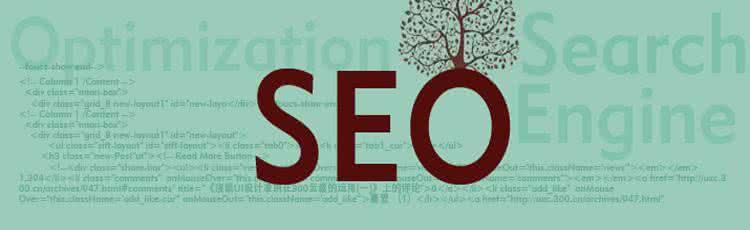 如何策划一份网站SEO优化方案