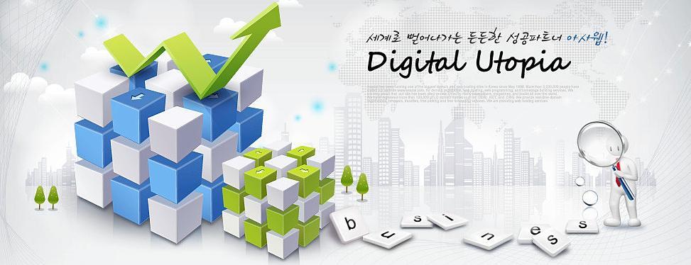 商城网站SEO优化方案