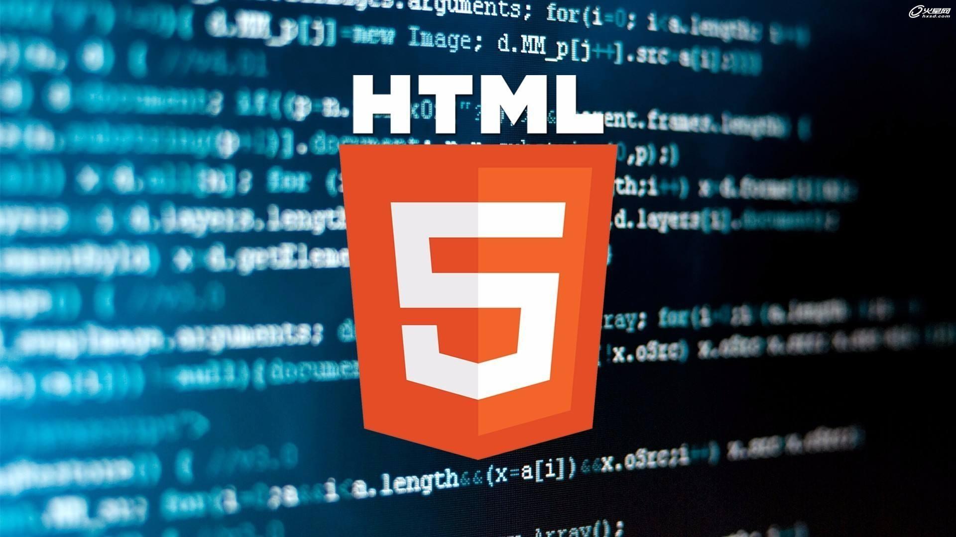 你的企业网站还不是H5响应式,那真的快out了!