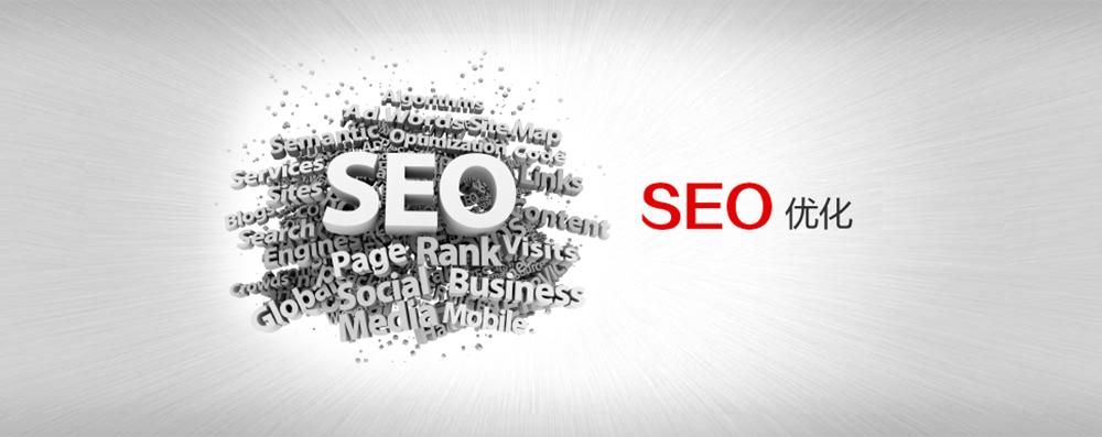 网站SEO优化:如何撰写一篇高转化率软文