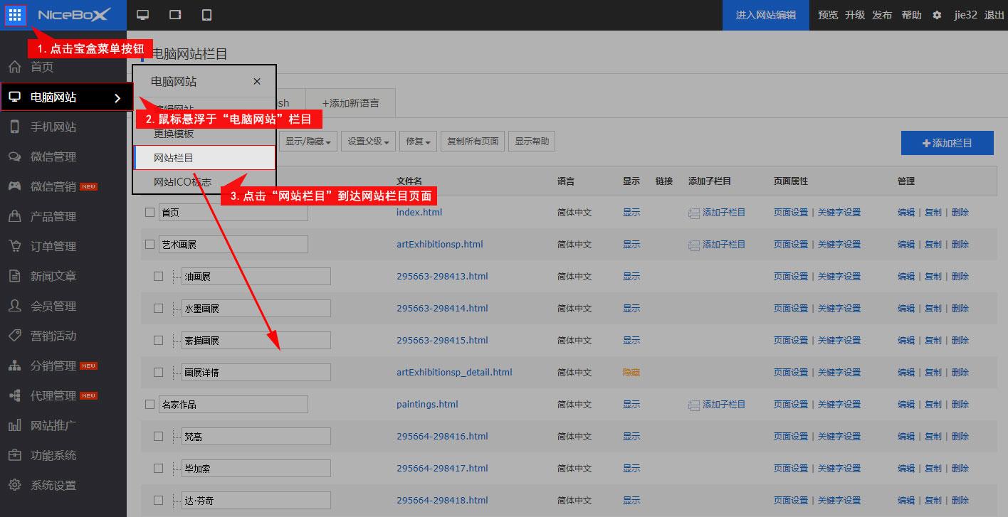 可视化编辑企业网站源码_可视化网址导航源码 (https://www.oilcn.net.cn/) 网站运营 第3张