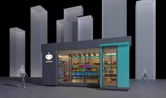小程序接轨智慧零售,无人店线下场景扩展优势不可替代