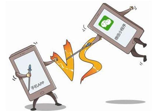 快应用VS小程序 - 微信如何以一对十