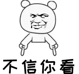 https://image.ipaiban.com/upload-ueditor-image-20180614-1528947680909016984.jpg