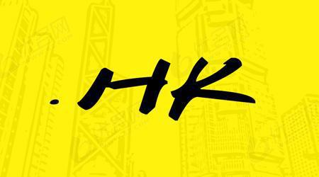 .hk域名