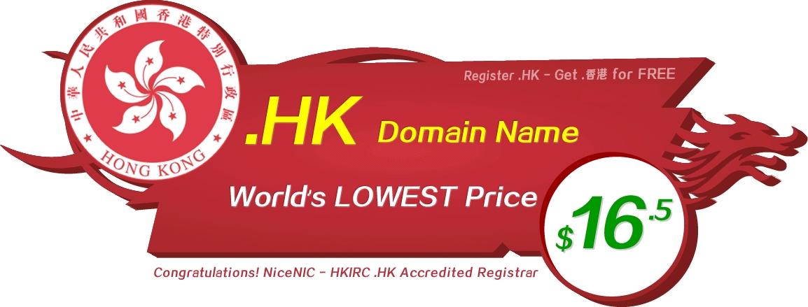 Hong Kong Domain Registration at NiceNIC.NET