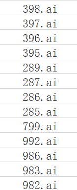 .sg域名列表