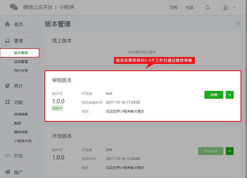 免费下载小程序源码网站(网站源码程序) (https://www.oilcn.net.cn/) 综合教程 第1张