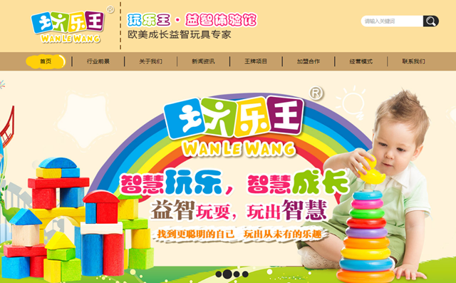 企业网站页面设计开发