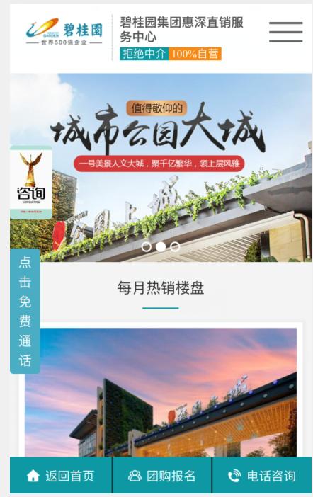 网站建设开发