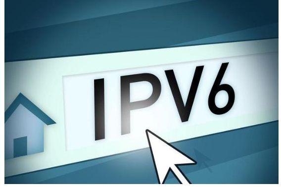 IPV6是什么