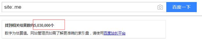 me域名注册量