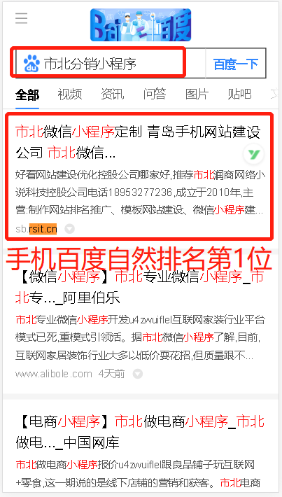 https://www.xpp.cn/multisite/?s=Eleven
