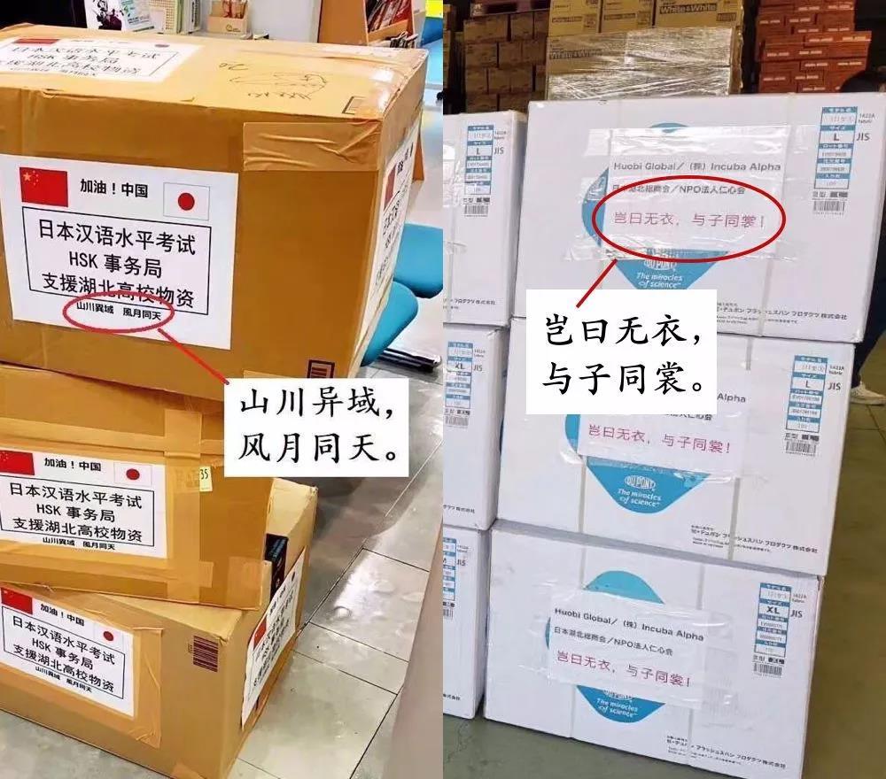 """小胖传播快评:共同战""""疫""""下,我被中国的汉语诗词感动到了"""