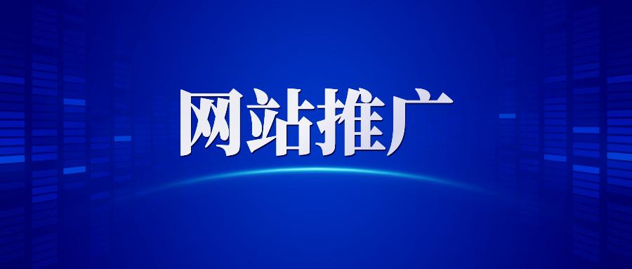 h5响应式企业网站源码(h5响应式企业网站源码) (https://www.oilcn.net.cn/) 网站运营 第8张