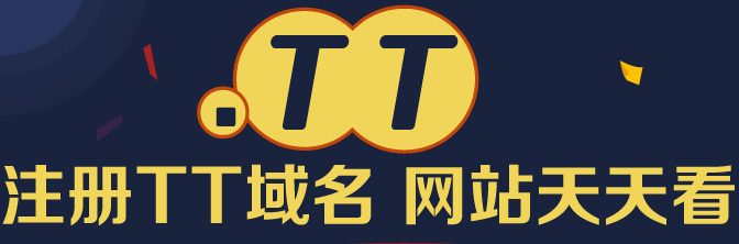 .tt域名注册