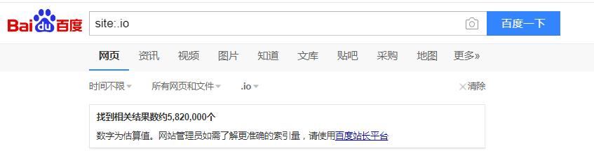 注册io域名建站