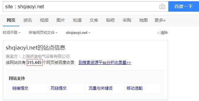 网站seo优化系统
