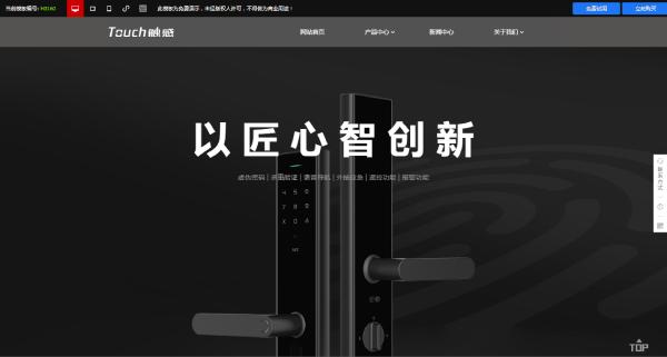 天津网站建设