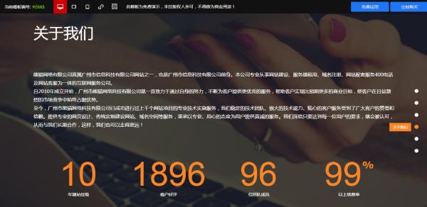 天津网站制作