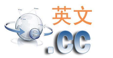 cc域名注册